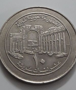Syrian foreign currency in 1996-tgb