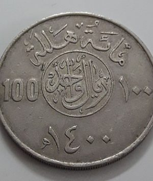 Saudi foreign currency-acc