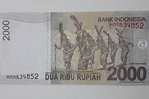 Indonesia Foreign Banknote Unit 2000 hy