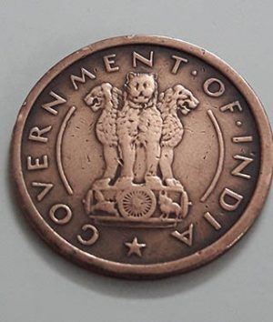 Foreign collectible coins of very beautiful and rare design in India o00 bv