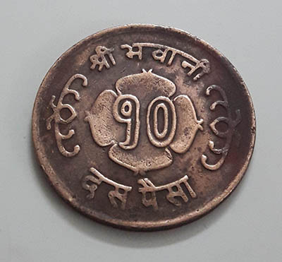 A very beautiful and rare foreign collectible coin design of the state of India huuu