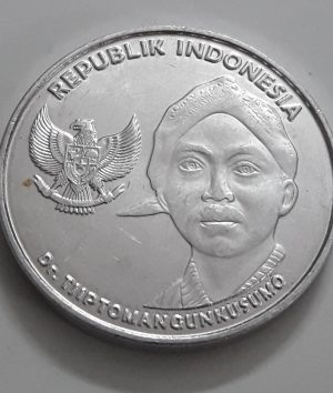 Collectible coins of the rare type of Indonesia