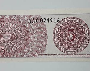Foreign currency of Indonesia 1964 Banking quality b0o e