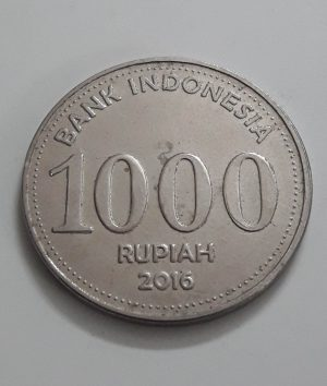 Collectible coins of the rare type of Indonesia uu jh