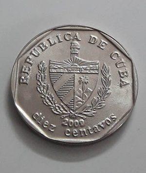 Cuban collector coins y666