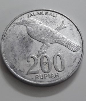 Collectible coins of the rare type of Indonesia gg