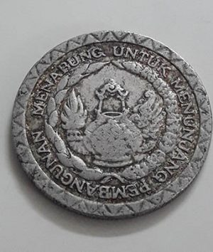 Collectible coins of beautiful design, Indonesia, rare type