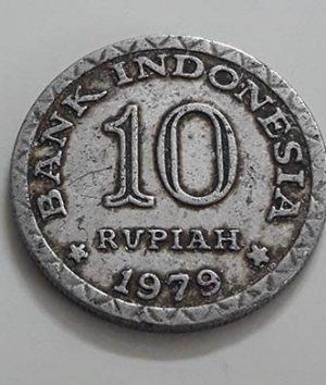 Collectible coins of beautiful design, Indonesia, rare type u8