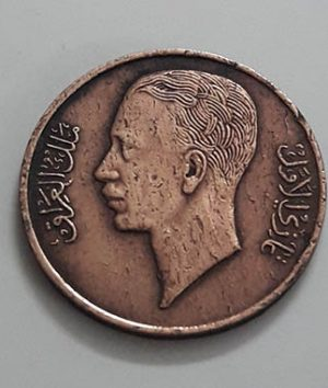 Collectible Iraqi coin of Ghazi I unit 1 q2