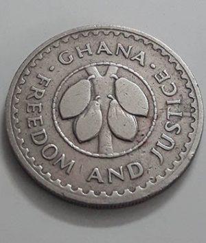 Collectible coins of the rare brigade of Ghana