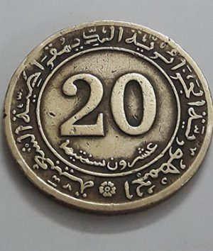 Algerian foreign collectible coins very beautiful design hy7 bf