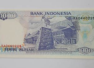 Collectible banknote of the beautiful design of Indonesia in 1992ass