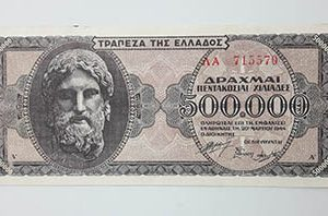 Extremely rare and valuable collectible banknotes of ancient Greece in 1944b