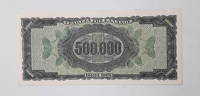 Extremely rare and valuable collectible banknotes of ancient Greece in 1944 u77