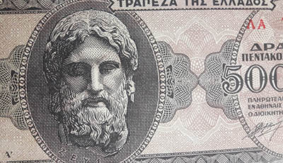 Extremely rare and valuable collectible banknotes of ancient Greece in 1944 hh