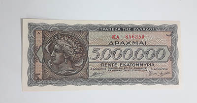 Extremely rare and valuable collectible banknotes of ancient Greece in 1944 gt5 fd