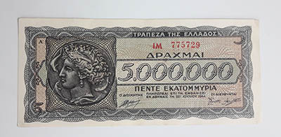 Extremely rare and valuable collectible banknotes of ancient Greece in 1944 sss