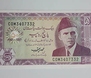 Collectible banknotes, beautiful design, old Pakistan, beautiful and colorful design qqq