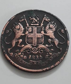 Collectible coins of East India Company, 1835, extremely beautiful, rare and valuable qwe vfccc