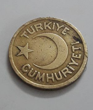 Old Turkish Collectible Foreign Coins Very Rare Design bvv