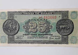 Collectible banknotes of Greece 1944 Banking quality gtyy jh