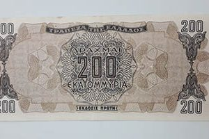 Very rare foreign collectible banknote from Greece in 1944 nhhh