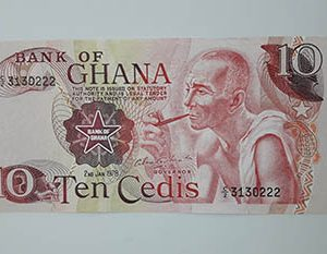 Ghana foreign collectible banknotes, beautiful and colorful design aqqq re
