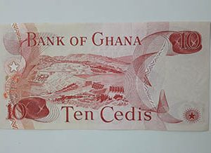 Ghana foreign collectible banknotes, beautiful and colorful design frrrw