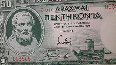 Extremely rare foreign collectible banknotes of Greece 1939 b666