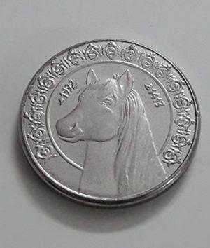 Rare Algerian Horse Design Collectible Coins aq2