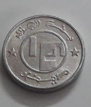 Rare Algerian Collectible Coins Rare Type Cat Design t54