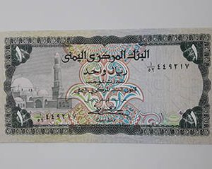 Foreign collectible banknotes of a very beautiful design in Yemen bggg
