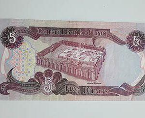Foreign collection banknote of a very beautiful design of Iraq 1980 asddd bv