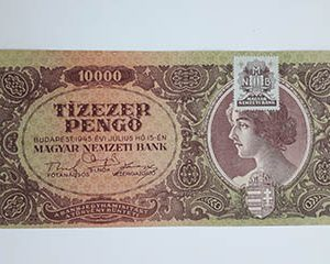 Foreign collection banknote of a very beautiful design of Hungary in 1945 with a stamp aqw nhh