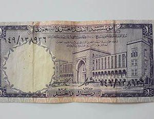 Rare old Saudi collectible banknotes sss