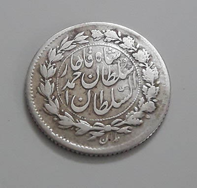 Quarterly silver coin of Ahmad Shah Qajar, linear history of Mohammad Ali, 1327, very rare, valuable sdh7