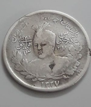 Collectible silver coin of one thousand dinars sitting Homayouni Ahmad Shah Qajar is very rare deee