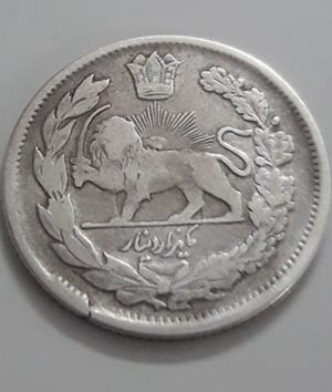 Collectible silver coin of one thousand dinars sitting Homayouni Ahmad Shah Qajar is very rare fr4