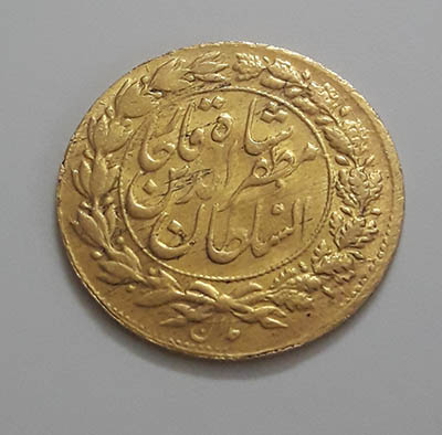 Extraordinary and valuable collection gold coins of Mozaffaruddin Shah Qajar, beautiful and eye-catching hhhhh
