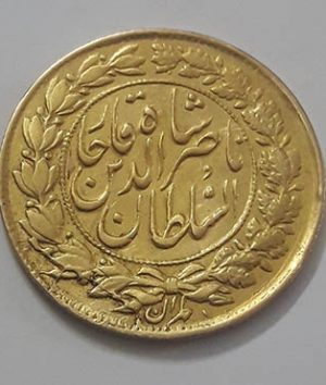 Gold coin, extremely rare and valuable collection of Nasser al-Din Shah Qajar, beautiful and eye-catching nhyy