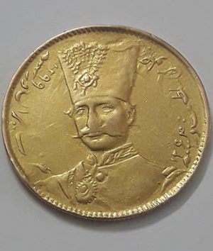 Gold coin, extremely rare and valuable collection of Nasser al-Din Shah Qajar, beautiful and eye-catching