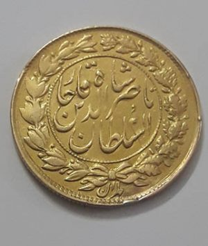 Gold coin, extremely rare and valuable collection of Nasser al-Din Shah Qajar, beautiful and eye-catching mjjj