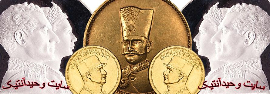 American gold coins juuuu
