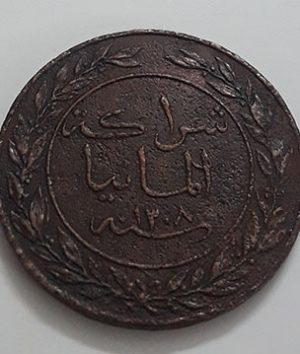 Extraordinarily rare and valuable foreign coin of East Africa, German colony of 1881-aqw