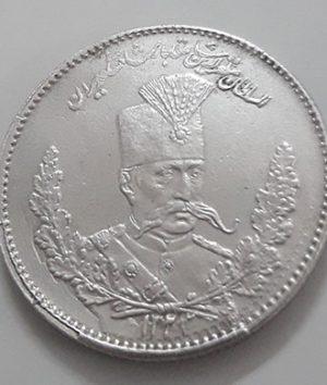 Iranian silver coin 2000 dinars Mozaffar al-Din Shah Qajar Banking quality 1223-dfg