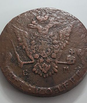 Collectible foreign currency of Russia, large size, 1775 (53 g)-zcz