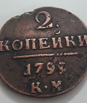 Collectible foreign currency, rare, valuable and magnificent type of Russia, 1799, large size-cvv