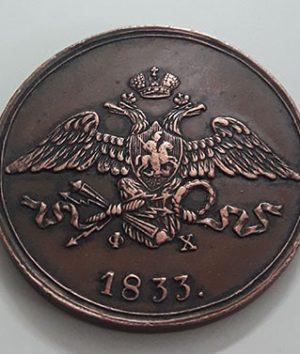Collectible foreign museum coin 5 kopecks Russia 1833 Kingdom of Nicholas I-dnn