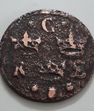 Foreign museum collectible coins of Sweden in 1635 with a very old date-fgf