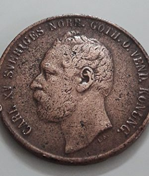 Collectible foreign currency, a rare and valuable type of Sweden, 5 urea unit, 1867-gxx
